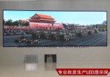 La Chine a entraîné l'usine P6 Affichage LED de plein air