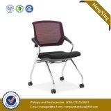 黒いスタック可能トレーニング部屋の待っている椅子(NS-5CH016)