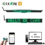 Verde mobile della visualizzazione di LED di controllo programmabile del messaggio di controllo di P7.62-880 SMS