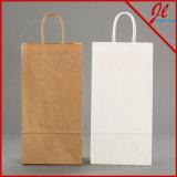 Doppi sacchi di carta del sacchetto della bottiglia di vino per vino
