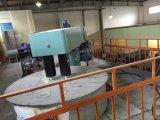 プラットホームのミキサー機械