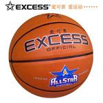 薄板にされたバスケットボールEB557のサイズ7