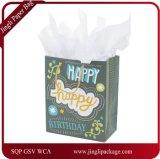 Sacco di carta del regalo di Brithday, sacco di carta del regalo, sacchetto lucido della carta patinata, sacchetto di acquisto