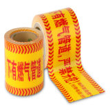 Super nützliches warnendes Band-Vorsicht-Tiefbauband