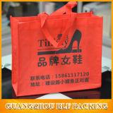 (BLF-PB048) из сумки зерноочистки