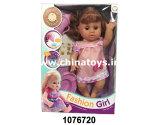 Boneca nova do brinquedo do presente da promoção da produção da fábrica do brinquedo (1076718)