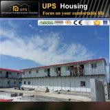 Villa mobile en acier légère favorable à l'environnement modulaire verte provisoire