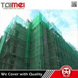 건축 /Dust와 파편 통제 안전망