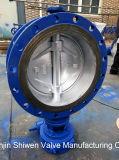 Ексцентрическая высокой эффективности втройне/смещенная клапан-бабочка с шестерней