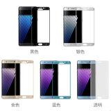 Protezione curva dello schermo di vetro Tempered del coperchio completo per la nota 7 di Samsung