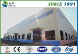 조립식 가벼운 강철 구조물 작업장