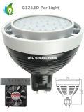 lámpara de 25W G12 LED con la diversión de la lámpara y del enfriamiento de la IGUALDAD de Osram LED
