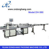 1200PCS/Minute Plastic Cup Automatic Counting及びPacking Machine