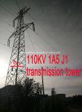 Megatro 110кв 1A5 J1 трансмиссии в корпусе Tower