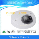 Dahua 4MP IR 소형 돔 차 통신망 안전 이동할 수 있는 사진기 (IPC-HDBW4431F-M)