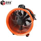 Ventilador axial do baixo ruído Energy-Saving portátil de Ctf