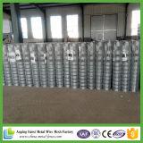 Cerca barata del campo de la junta de bisagra de la alta calidad de la fábrica de China Anping