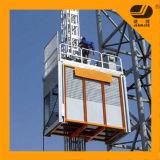 كهربائيّة بناء مرفاع بناء مرفاع ([سك200])