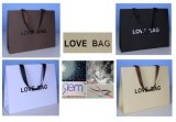 Sac Kraft / Sac à chaussure / Sac à vêtements / Sac à papier / Sac cadeau / Sac à provisions
