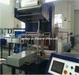 Film de rétrécissement de PE empaquetant la machine pour les bouteilles (WD-150A)