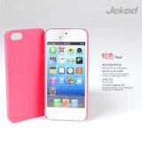 Zurück Leder Handy-Tasche für iPhone 5 / Rot Lila Weiß Schwarz-Braun-Farben