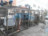 Les mesures sanitaires la pasteurisation du lait de la machine en acier inoxydable (ACE-SJ-E5)
