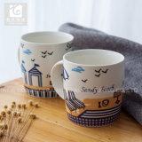 330ml 중국 사기그릇 자신 디자인 커피잔 또는 찻잔 /Tea 마시는 찻잔