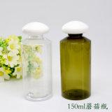 Косметический ПЭТ бутылки для ухода за кожей и косметический