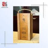 Vin rouge en bois Personnalisée Emballage pour la vente