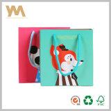 Подгонянный мешок подарка доски цвета слоновой кости печатание бумажный