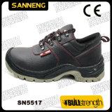 [هيغقوليتي] مع [س] شهادة أساسيّة أسلوب أمان حذاء ([سن5516])