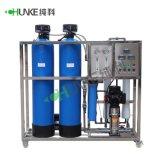 Machine van de Behandeling van het Water van de Verkoop van Chunke 2017 de Hete