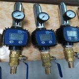 Bec de la pulvérisation Ipx5 et Ipx6 d'IEC60529 pour empêcher effectivement la fuite de l'eau