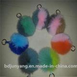 新しい方法カラー毛皮のPomponのポンポンのマルチカラーKeychain
