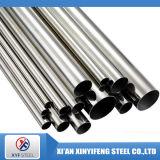La norme ASTM A312 TP304/304L tuyaux sans soudure en acier inoxydable