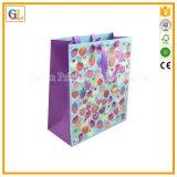Sacchetto di carta di lusso su ordinazione del regalo di acquisto (OEM-GL-001)