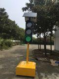 Indicatore luminoso d'avvertimento infiammante alimentato solare di traffico di buona qualità LED