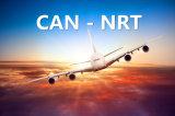 Ladung-Luftfracht-Verschiffen von Guangzhou nach Narita