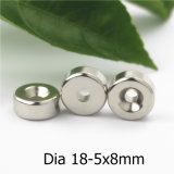 さら穴を開けられるのカスタマイズされたリングのネオジムの磁石のニッケルのコーティング