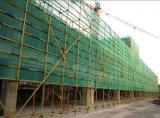 Сеть безопасности конструкции для здания