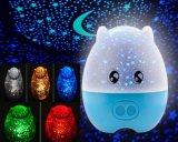 1개의 돼지 별 하늘 책상용 램프 밤 빛 Projectror에 대하여 창조적인 4