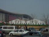 Tienda durable de aluminio grande del almacenaje, precio de fábrica del surtidor de China
