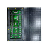 Long module 256X128 de Lifespam P8 DEL