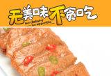 100-1000kg/H het Vlees dat van de soja Machine maakt