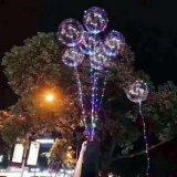 Rotes grün-blaues rosafarbenes Ballon-Licht der Weiß RGB-Farben-LED Bobo für Weihnachten