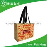 食糧のための配達食品等級のブラウン速いクラフトの紙袋