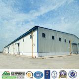 Construcción galvanizada prefabricada económica del almacén de la estructura de acero de Guangzhou