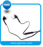 Wholesale auriculares intrauditivos con cable (1M)