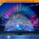 Фонтан в саду яркие фонари Музыкальный фонтан