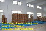 높은 순수성 스테로이드 Lamdine 134678-17-4